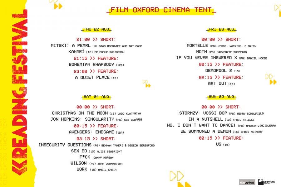 Cinema-tent
